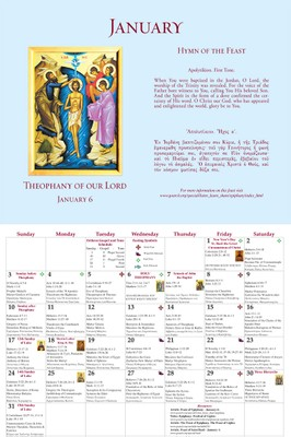 Parish Calendars - All Products & Services - Greek Orthodox
