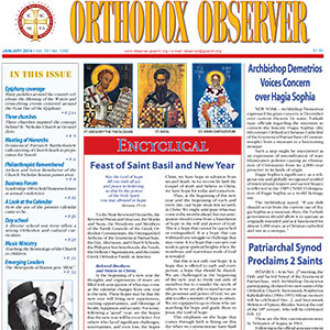 Orthodox Observer Newspaper