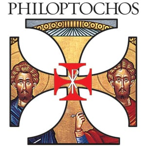 The National Philoptochos Boards Hosts Virtual Board Meeting of the New Term