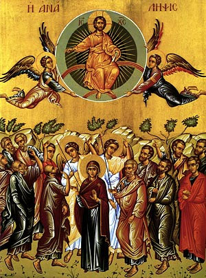 Ascension of our Lord Icon - Theologic