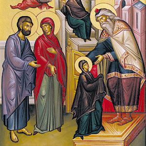 Feast of the Entrance into The Temple of Our Most Holy Lady The Theotokos