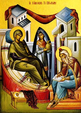 The Nativity of the Venerable and Glorious Prophet and Forerunner John the  Baptist - Feasts of the Church - Greek Orthodox Archdiocese of America