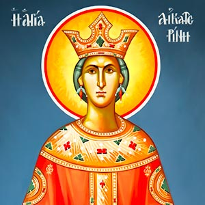 Feast of the Holy Great Martyr and Most Wise Katherine of Alexandria