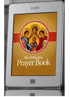 My Orthodox Prayer Book eBook Edition