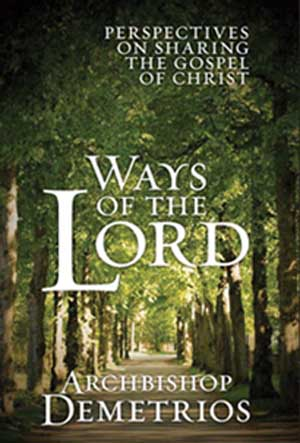 Ways of the Lord eBook Edition
