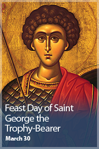btn_feasts_stgeorge-200x300.png
