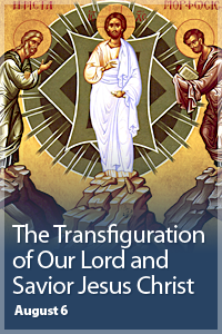 btn_feasts_transfiguration-200x300.png