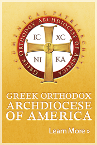 Visit the website of the Greek Orthodox Archdiocese of America