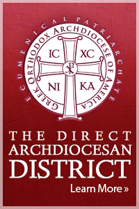 btn_direct_archdiocesan_district-200x300.png