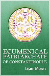 Visit the website of the Ecumenical Patriarchate