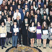 Greek Language Honorees