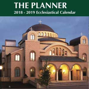 2018-2019 Planner: Orthodox Daily Calendar and Resource Guide