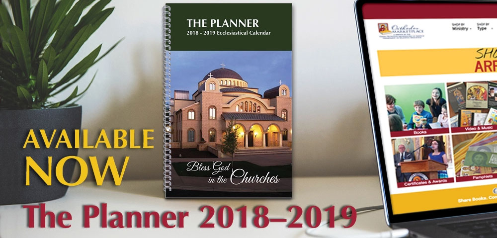 Available Now: The Planner 2018-2019