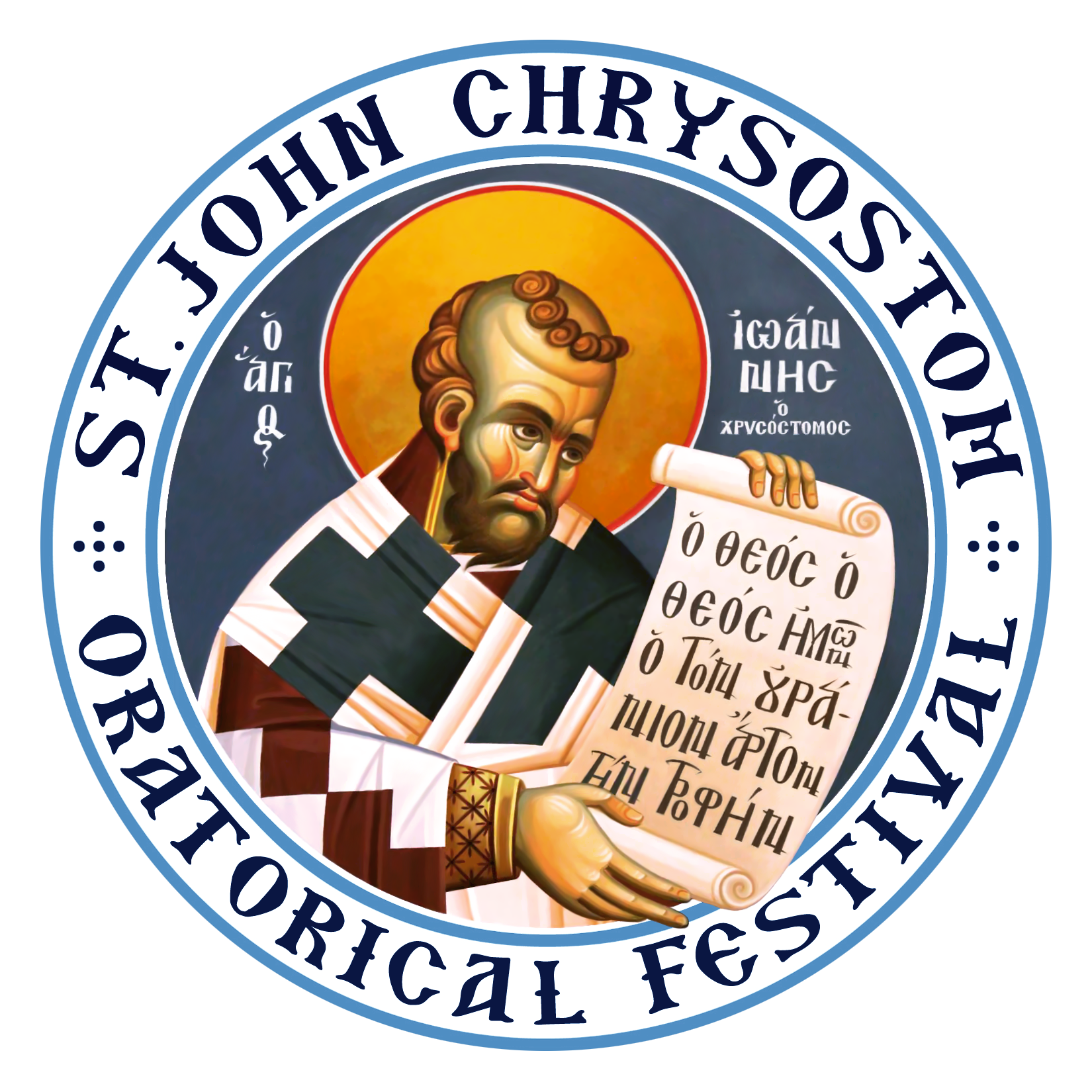 New Leadership for the St. John Chrysostom Oratorical Festival