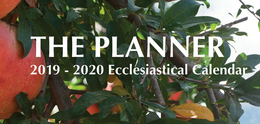 Available Now: The Planner 2019-2020