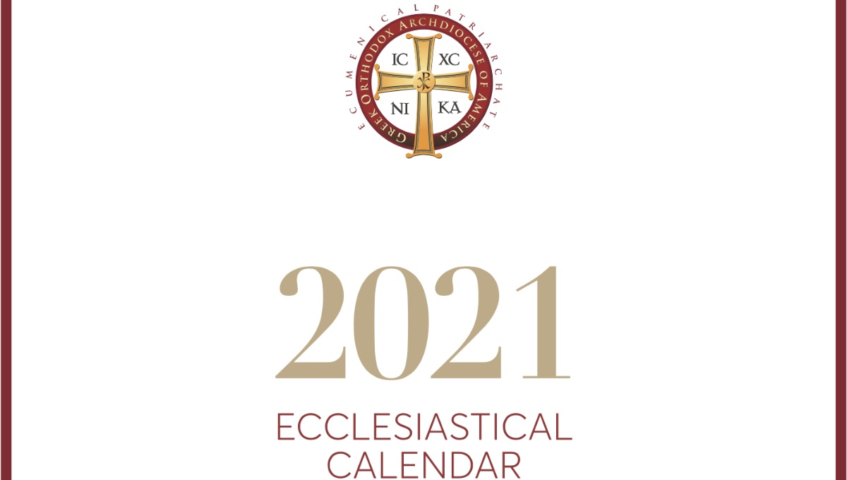 2021 Parish Ecclesiastical Calendars Offered   From the