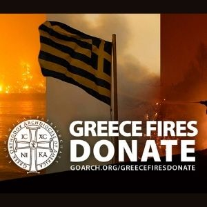 Metropolis of Denver Call to Action: Support the Greece Fires Relief Fund