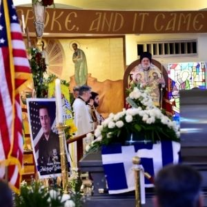 "Eulogy for Anastasios (""Tasso"") Tsakos, NYPD Officer"