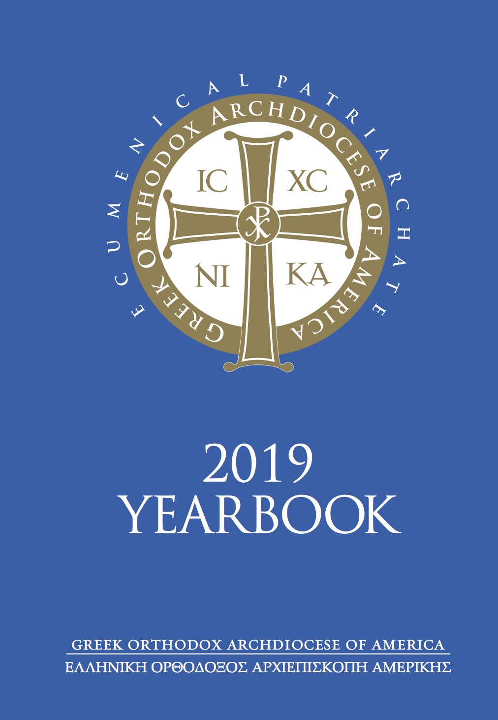 Greek Orthodox Archdiocese of America 2019 Yearbook Now Available Online