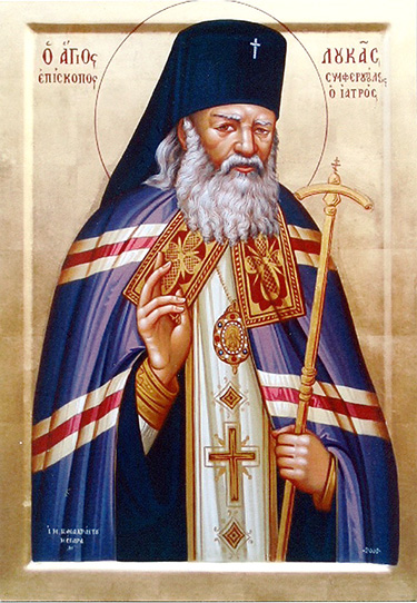 Ecumenical Patriarchate Canonized Saint Luke of Simferopol